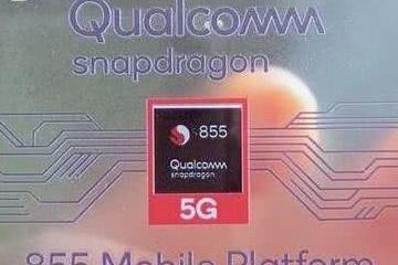 原创             尴尬的骁龙855手机,比小米9便宜还现货,依旧无人问津!