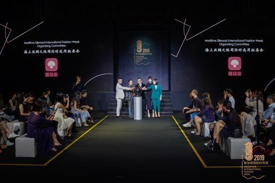 """蘑菇街携手国际时尚周 推""""设计师×时尚主播""""商业新模式"""