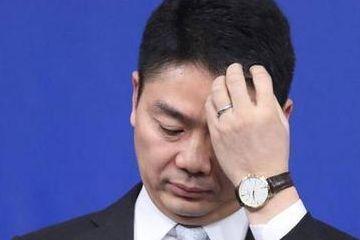 热点 | 刘强东强奸案风波再起 受害人要求赔偿5万美元