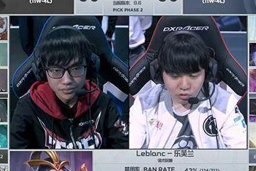 LOL-LPL半决赛:IG虽浪但硬实力更胜一筹,3-1击败TOP挺进决赛!