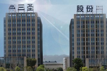 原创             三圣股份实控人违规占用4.49亿   如今卖房卖地还钱