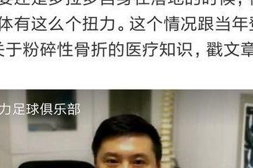 原创             背道而驰!从广州富力挺秦升来看中国足球的发展方向!