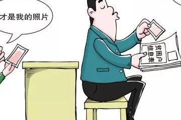 党建微课堂•漫画说纪丨扶贫搞形式,群众两行泪!