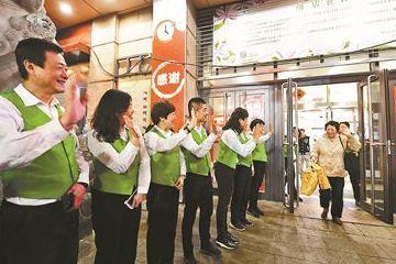 29岁长安商场闭店1-5层整体装修调整力争年底前竣工