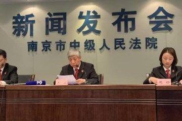 视觉中国输了一场官司 子公司告医院侵权二审败诉