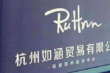 原创             网红电商影响力下降,张大奕也拯救不了如涵控股