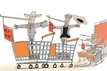 """虚构的""""种草"""",是污染购物环境的""""毒草"""""""