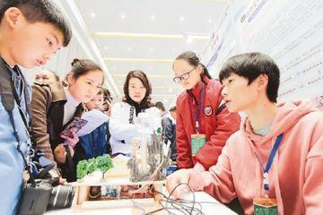 青少年科技创新大赛举行
