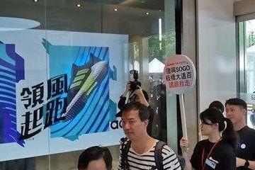 华为P30系列台湾开卖,引3500人排队抢购创纪录