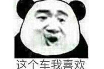 为纪念IG夺冠,王思聪把400万的豪车运回中国,就为给玩家抽奖?