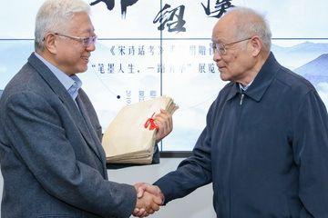 复旦大学获赠郭绍虞《宋诗话考》手稿,艺术和学术价值兼备