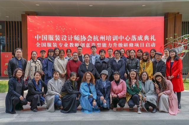 中国时尚学堂落成 助力余杭艺尚小镇打造时尚新高地