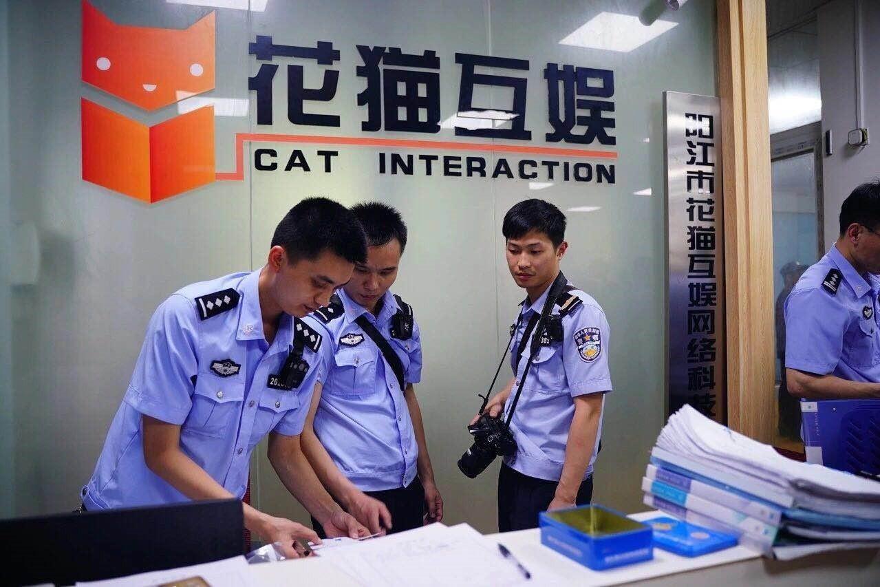 伪装女性诱导消费 200人的游戏公会被警方捕获