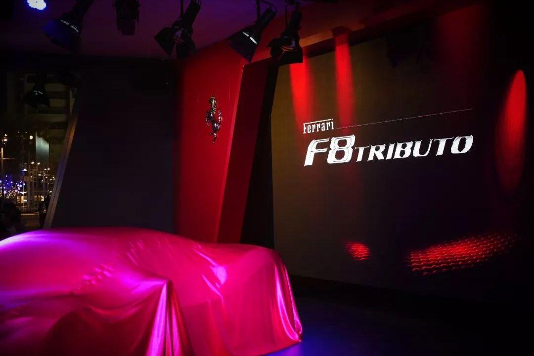法拉利F8 Tributo亚洲首发298.8万起售
