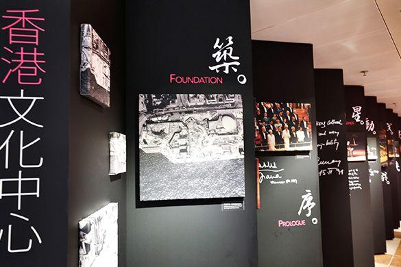 凤凰网旅游独家推荐!香港最文艺的城市新地标