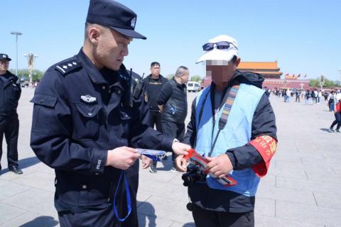 北京旅游市场集中整治 警察蜀黍提醒避开这些坑