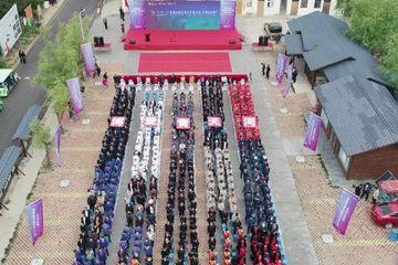 首届全球文旅创作者大会(博爱分会场)在青天河景区召开
