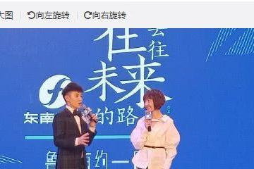 原创             48岁陈鲁豫也有好身材,穿连衣裙显露有料上半身