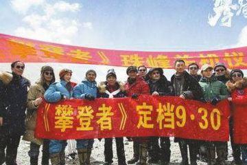 《攀登者》亮相戛纳吴京领衔中国硬汉获国际瞩目