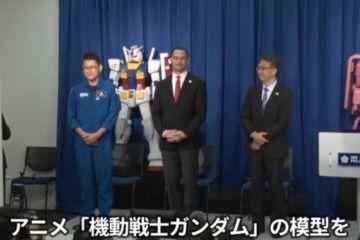 日本将把高达模型送入太空