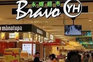 永辉超市成老赖:食物里检出兽药残留,拒不履行法院判决