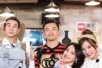 《中餐厅》第三季即将录制,王俊凯和杨紫的梳头姐弟或将重聚!