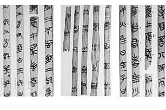 周少川:解开我国古代典籍诞生的谜团