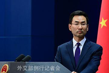 外交部:加征关税解决不了任何问题 中方对继续磋商有诚意