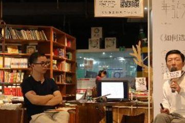 书单风行的当下,你真的会挑书吗?刘铮、唐诗人教你如何买到好书