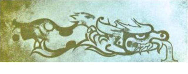 """龙和蛇才成为负面动物,化身为邪恶的""""古蛇"""",""""魔鬼"""",""""撒旦""""."""