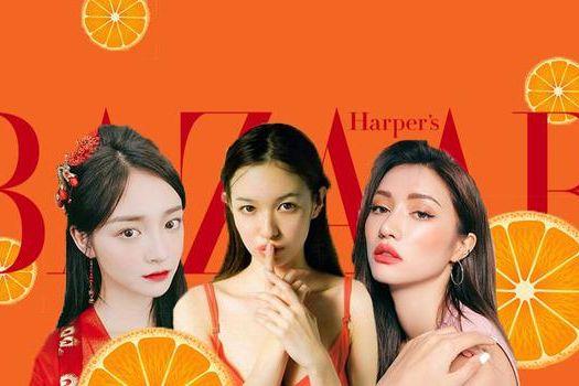 橘子汽水妆热浪来袭 这个夏天给你不一样的颜色