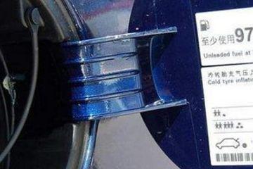 车辆油箱盖上对于使用汽油标号写着92/95,那是不是都能加?