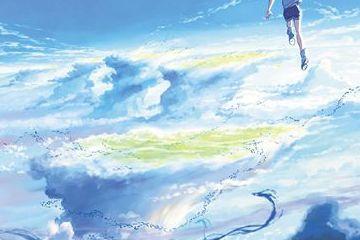 日本动画导演新海诚新作《天气之子》国内有望引进