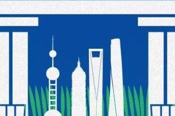 上海农商行拟IPO:资产超8300亿,利润持续增长,合规或是软肋