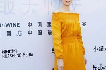 原创             董璇气质真是好,一字肩黄裙都可以轻巧驾驭,优雅大方尽显年轻