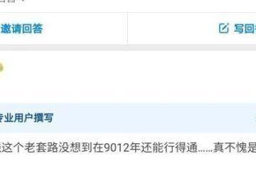 腾讯工程师吐槽华为鸿蒙系统 官方回应:非在职员工