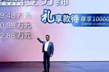 竞争MPV市场 东风本田艾力绅锐·混动正式上市