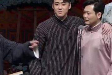 """原创             纲丝节张云雷表演老节目遭吐槽,粉丝力挺:戴着""""紧箍咒""""有包袱"""
