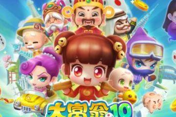 《大富翁10》共有6名可選角色單機、連線玩法公開