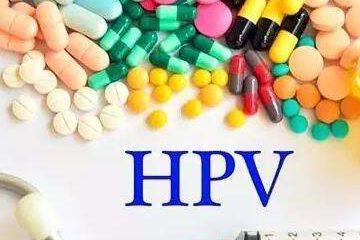 查出HPV陽性,會得宮頸癌嗎?
