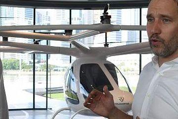 新加坡:无人驾驶空中的士将测试飞行