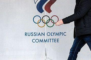 俄罗斯被世界反兴奋剂组织禁赛4年,无缘东京奥运会卡塔尔世界杯