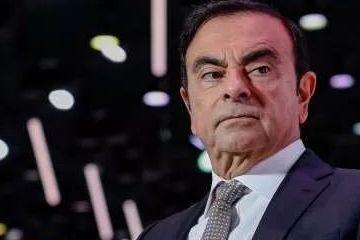 从日本到黎巴嫩 | 日产前 CEO 的万里逃亡