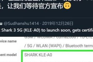 黑鲨游戏手机3没有16G运存!全系标配12G与黑鲨2Pro一样