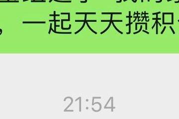 """支付宝集福今启动,微信折叠""""吱口令"""",看不了求赐福朋友圈"""