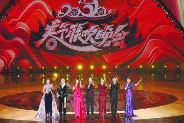北京台春晚齐聚青春与欢笑,张国立、沈腾加盟主持团