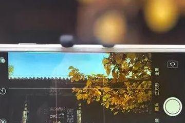 iPhone摄影大赛作品里藏着哪些好去处?
