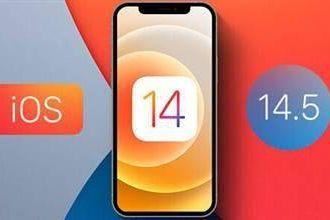 iOS 14.5正式版确定下周推送:iPhone 12迄今最重要的系统升级