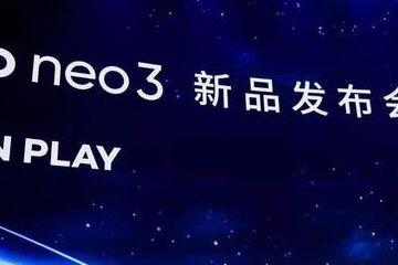 Pico Neo 3/Pro VR 一体机发布,重构玩家世界售价2499 元起